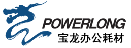XiaMen Powerlong Office Consumable Manufacture CO.,Ltd