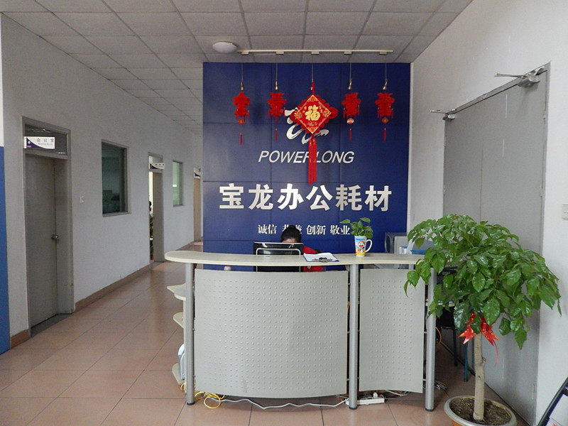 Powerlong office